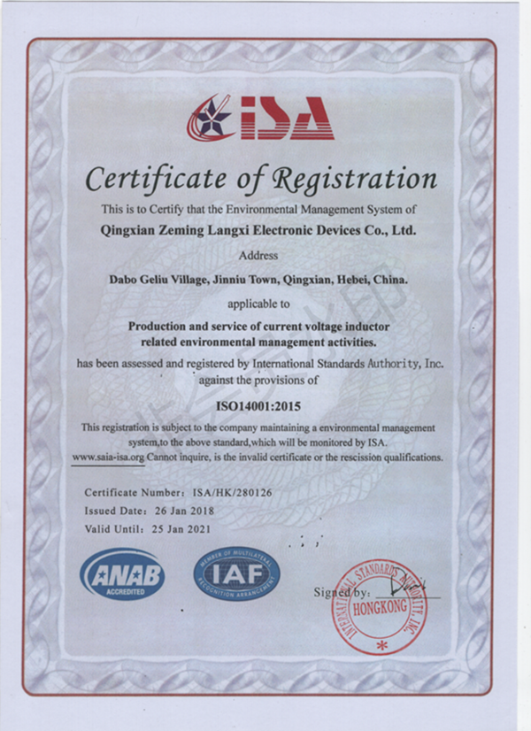 We have successfully passed the ISO 14001 Certification.