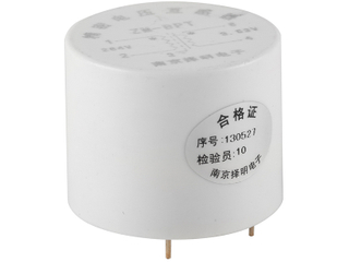 ZM-BPT Series Voltage Transformer Used for Relay Protection